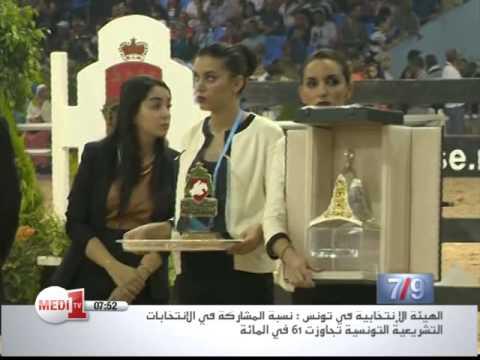 تتويج مغربي في اختتام فعاليات معرض الفرس بالجديدة