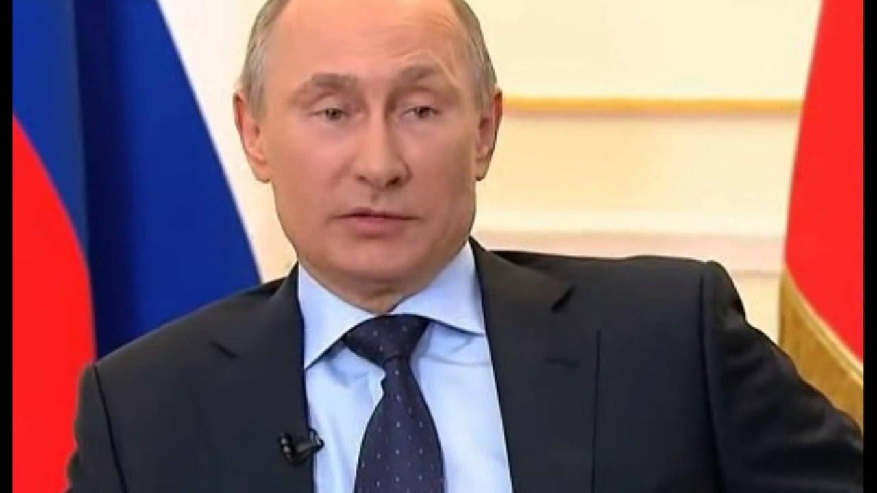 Голосовые поздравления от Путина по именам 12