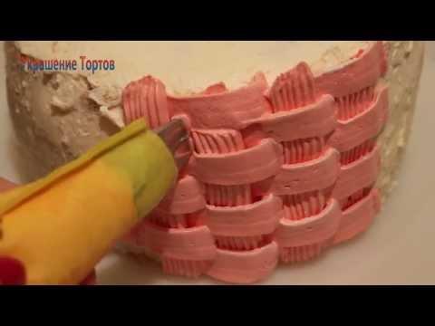 Как сделать корзинку для украшения торта