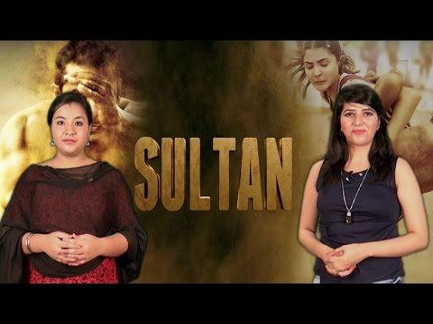 WATCH!!! 'Sultan' Movie Review   Salman Khan, Anushka Sharma   Bollywood Blockbuster Eid Release