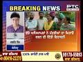 ਕੱਚੇ ਅਧਿਆਪਕਾਂ ਨੂੰ ਨਹੀਂ ਮਿਲੀ ਕੋਈ ਰਾਹਤ   Protest by unemployed teachers   Mohali News