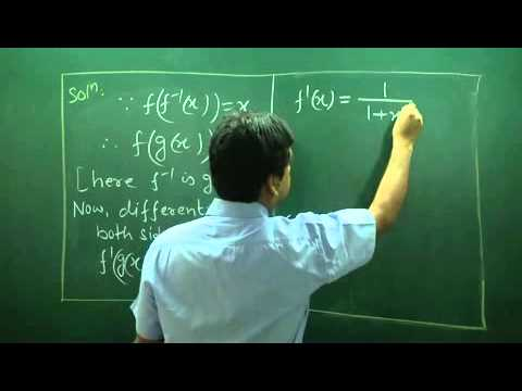 Iit Main 2014 Property Of Inverse Function video