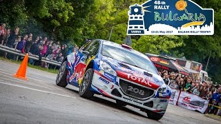 FIA ERT Rally Bulgaria 2017 - Highlights
