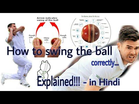 || Cricmaster Plays || How to correctly swing anytype of season ball correctly in hindi...