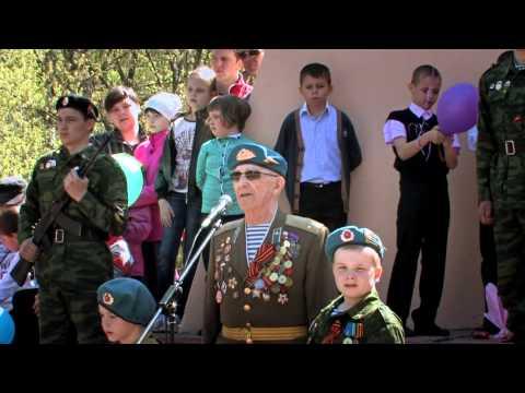 Парад 9 мая г.Отрадный