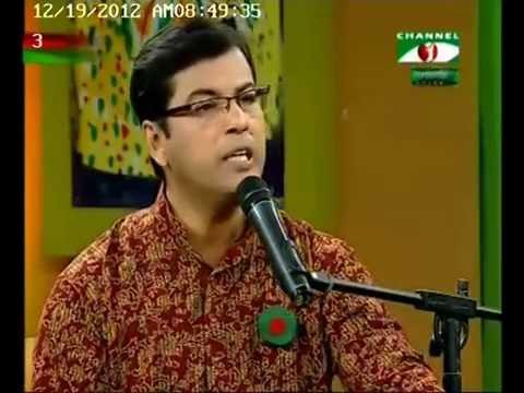 Alga korogo khopar badhon- Manas Kumar Das