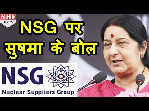Parliament में Sushma Swaraj ने जताया भरोसा, NPT पर Sign नहीं करेगा India