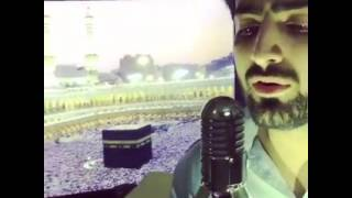 download lagu Danish F Dar  Nasheed Hazrath Bilal Part 2 gratis