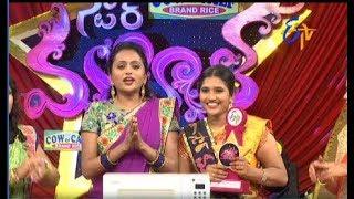 Star Mahila | 28th June 2017 | Full Episode | ETV Telugu
