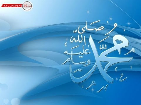New - Rare - Hafiz Abu Bakr - Zikr He Us Ka Basti Basti - Beautiful Naat - Naatworld video
