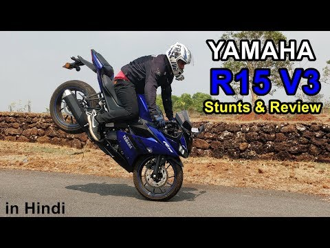 YAMAHA R15 Version 3 - Stunts - Review - Pros & Cons