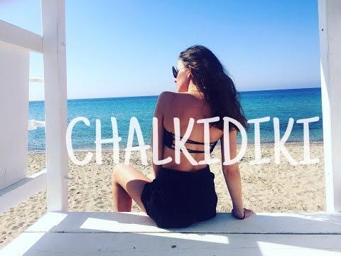 Влог : Халкидики I Пью водку на пляже с Наташей Наффи