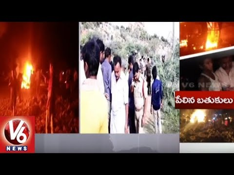 High Tension At Kurnool Quarry Blast Area | Opposition Leaders Visits Quarry | V6 News