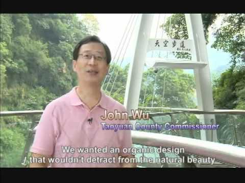 Taiwan OCAC: First Glass Walkway in Taiwan