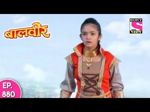 Baal Veer - बाल वीर - Episode 880 - 24th February, 2018 thumbnail