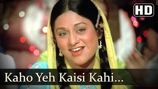 Kaho Yeh Kaisi Kahi (HD) - Anpadh Songs - Deven Verma - Aruna Irani - Bollywood Old Hindi Song
