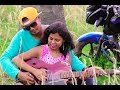 Dil Mera Khone Laga    New Santali Album - Ama Rupge Jhalkaw Hiju Kan