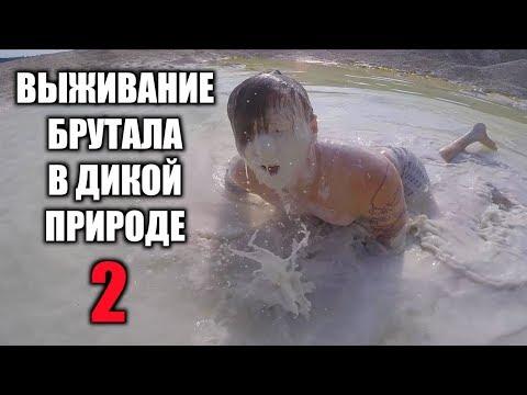 ПЕРВАЯ ПОЕЗДКА В КАРЬЕР - В ЭТОМ ГОДУ ( СИКВЕЛ )
