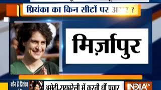 Priyanka Gandhi enters mainstream politics: Appointed as UP East Congress general secretary