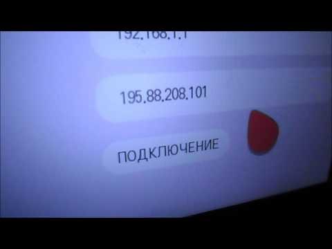 Настройка IPTV на WebOS 2. 0 LG SmartTV 2015