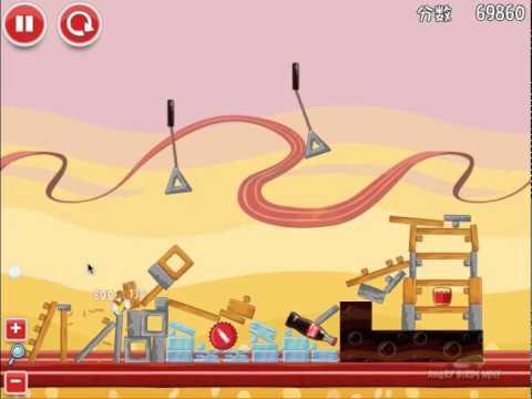 Angry Birds Coca-cola Level 3