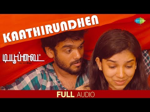 Kaathirundhen | Full Audio | Tubelight | Indra | Adithi | Sooraj Santhosh | Tamil Amuthan |