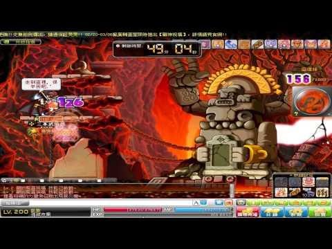 《新楓之谷》Lv200 凱薩 vs 殘暴炎魔