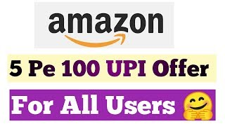 Amazon 5 Pe 100 UPI Offer for All Users🤗