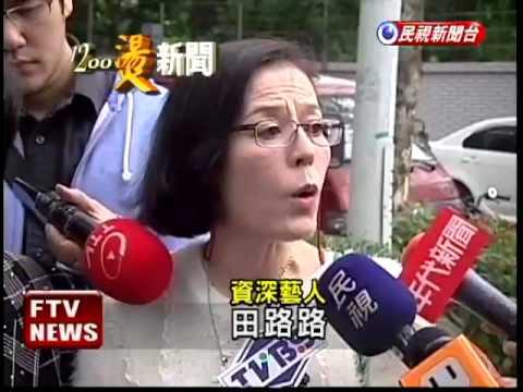 白暁燕事件 の最新動画 白暁燕事件の総合情報サイト