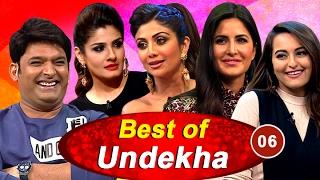 Sonakshi Sinha, Katrina Kaif, Shilpa Shetty & Raveena Tandon in Best of Undekha 2016   Part 06