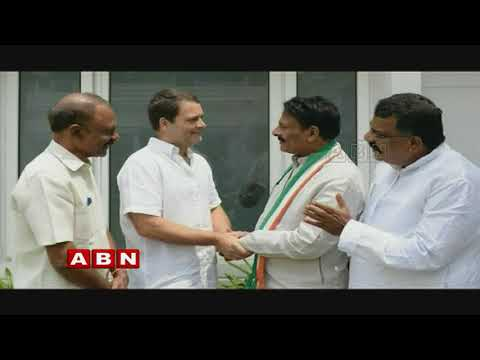 AP Congress Strategies for 2019 Elections | Rahul Gandhi to Attend Kurnool sabha | Inside