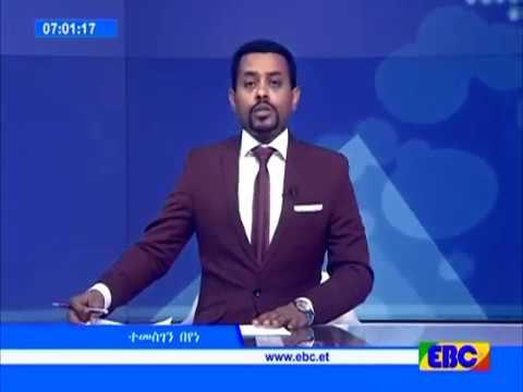 Latest Ethiopian News - EBC TV February 3, 2017