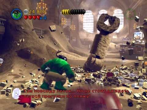 LEGO Marvel Super Heroes The Video Game the HULK AND IRON MAN AND SPIDER MAN