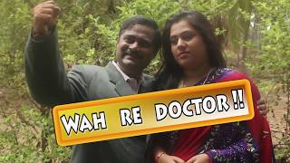 Download WAH RE DOCTOR 3Gp Mp4