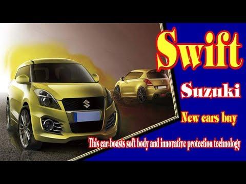 2018 Suzuki Swift | 2018 Suzuki Swift Philippines | 2018 Suzuki Swift Australia | New Cars Buy
