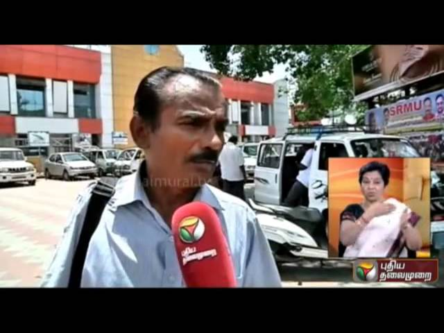 News for physically challenged (24/04/2015)