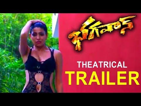 Bhagavan Movie Theatrical Trailer | Bhagavan 2019 Official Trailer | Telugu Trailers 2019