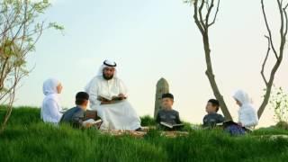 Islamic songs (Arobic)