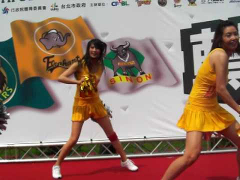 2009中華職棒大聯盟誓師大會轉動20 WITH US職棒啦啦隊showgirls