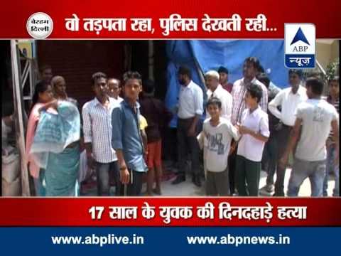 Home Ministry seeks report on death of a youth in Delhi's Ambedkar Nagar