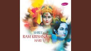 Patit Pavan Sita Ram