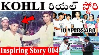 Virat Kohli Biopic by Prashanth in Telugu Biography Real Story Anushka Sharma | Inspiring Story 004