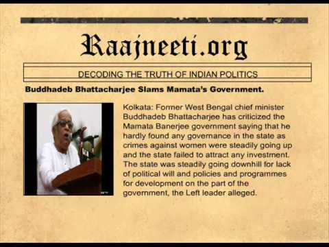 Buddhadeb Bhattacharjee Slams Mamata's Government.