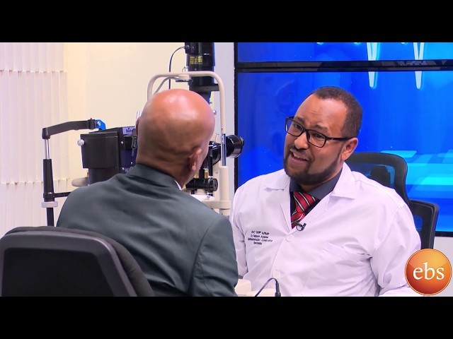Sunday With EBS About Eye Care
