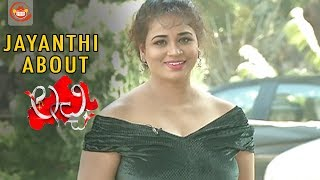 Anchor Jayanthi Chit Chat about Lachi Movie | Latest Telugu Movie 2017 | Sillymonks