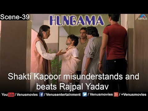 Shakti Kapoor And His Thugs Beats Rajpal Yadav By Mistake ( Hungama ) video