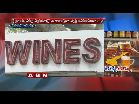 AP State High On Liquor Sales Boosts Revenue Growth of the State | ABN Telugu