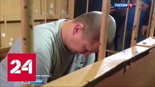 Мужчина, избивший врача в Орехово-Зуеве, заявил, что защищал сестру