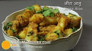 Jeera Aloo Recipe - How To Make Jira Alu