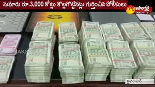 Rs.3000 Crores Fraud Scam Busted by Cyberabad Police in FMLC MLM Company | Intensifies Investigation